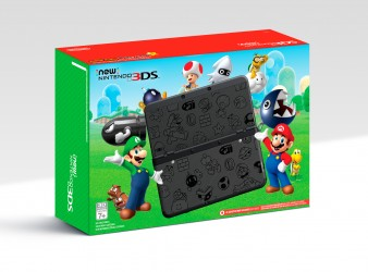 Nintendo 3DS special edition: in Black