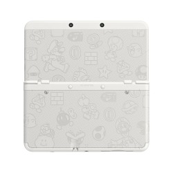 Nintendo 3DS special edition: in White