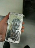 The metal back of an upcoming Nokia phone (allegedly)