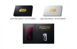 Fancy Star Wars box may include an action figure (supplies limited)