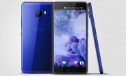 HTC U Ultra is now official: Sapphire glass, Snapdragon 821, 5.7