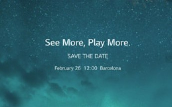 LG will hold G6 press event on Feb 26 at MWC