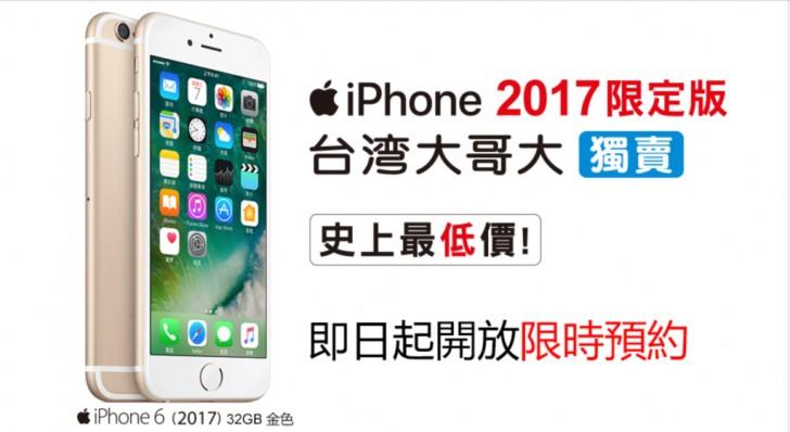 Apple tung ra iPhone 6 32GB cho thị trường Châu Á