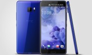 htc_launches_u_ultra_and_u_play_in_india