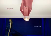 Huawei P10 colors