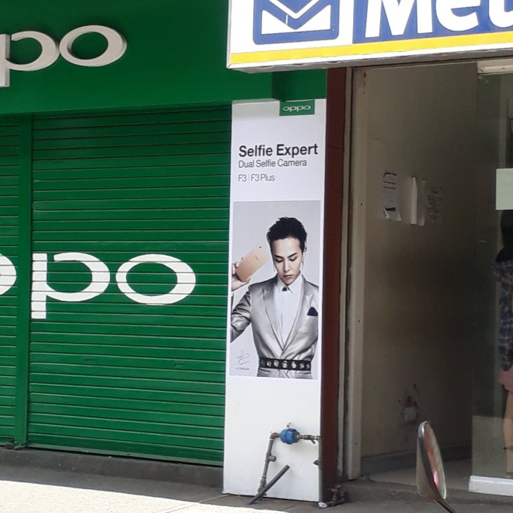 Oppo F3 and F3 Plus ads spotted in the Philippines