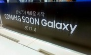 report_says_samsung_galaxy_s8_preorders_in_europe_will_go_live_on_march_29