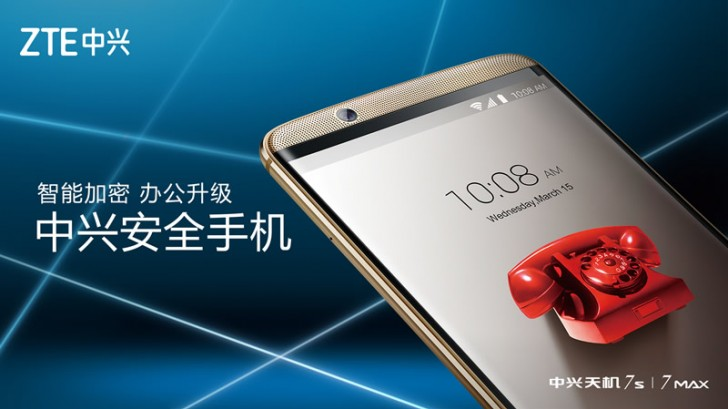 ZTE unveils Axon 7s with Snapdragon 821 chipset in China