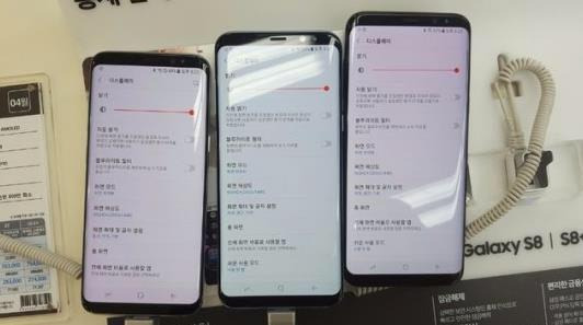 sắp có bản sửa lỗi Galaxy S8 bị màn đỏ