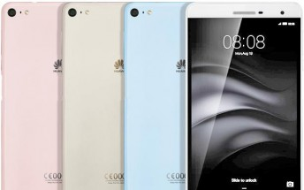 Huawei MediaPad T3 lineup pricing revealed