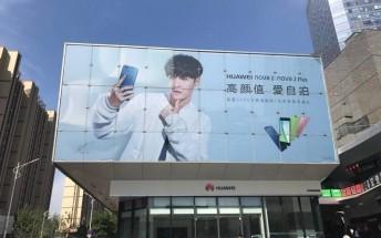 Huawei nova 2 specs leaked