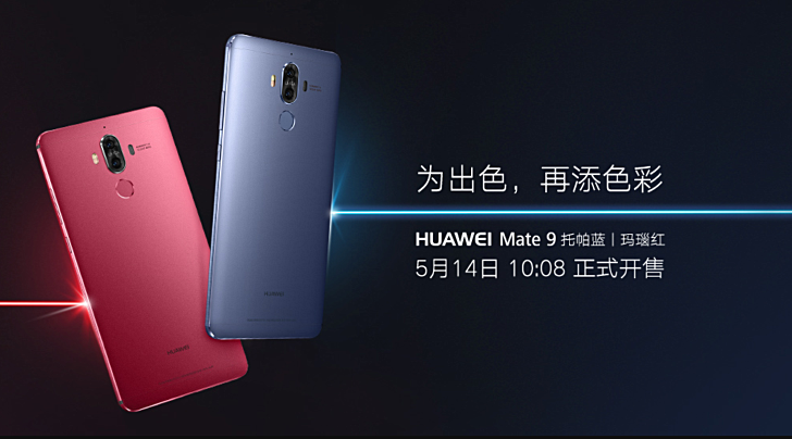 Huawei mate 9 gets two more colors agate red and topaz