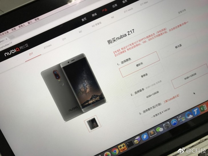Alleged Nubia Z17 picture exposes rear dual cameras