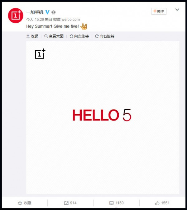 OnePlus 5 Summer Launch Date Reportedly Confirmed