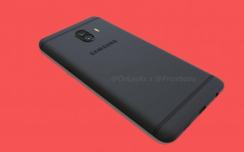 Samsung Galaxy C10 specs and pricing revealed