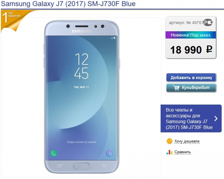 Samsung Galaxy Feel launched in Japan, sales start mid-June