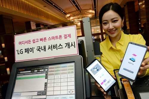 LG launches LG Pay m-payment system in South Korea