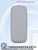 New Nokia 105 (TA-1010): in White