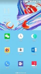 OnePlus 5 screenshot (unconfirmed)