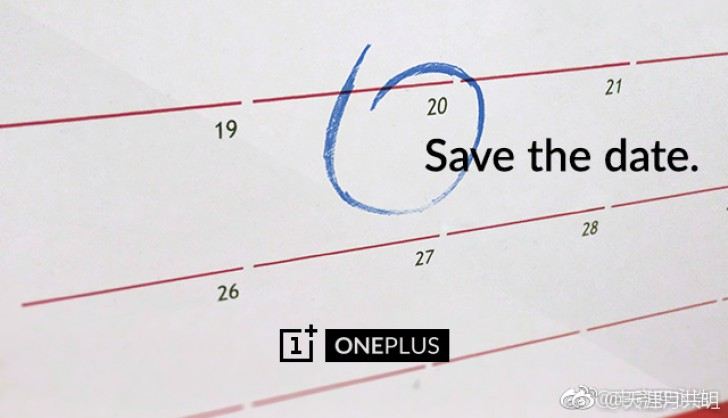 The OnePlus 5 will be announced on June 20