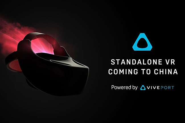 Here's the new HTC Vive standalone virtual reality headset