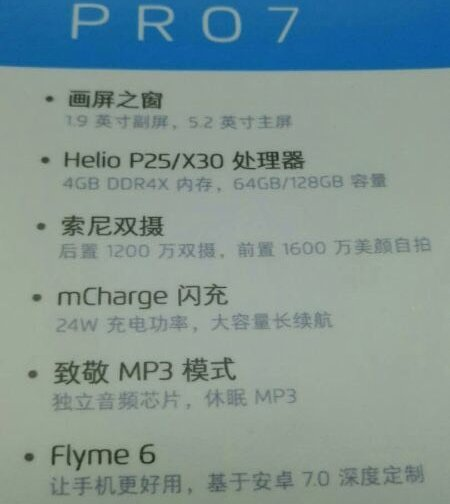 Meizu Pro 7 Specs Gets Leaked Ahead of Official Launch