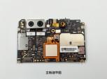 Xiaomi Mi 5X teardown