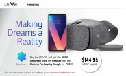 lg_v30_comes_with_a_free_yetunannounced_new_daydream_view_vr_headset_in_the_us