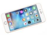 iPhone 6s Plus vs. S6 Edge Plus