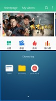 Meizu M1 Metal review: Multi-window