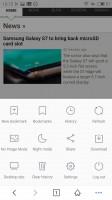 Meizu M1 Metal review: MX Browser