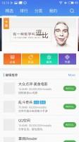Meizu M1 Metal review: App center