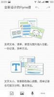 Meizu Pro 5 Review review: Memo