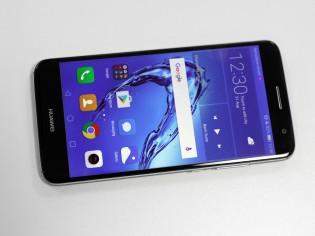 Huawei Nova Plus is basically an international version of the G9 Plus