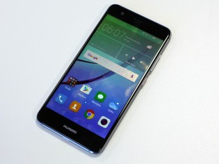 The front of the Huawei Nova is sexy