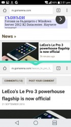 Chrome works with split screen mode for a more desktop-like browsing experience - LG V20 review