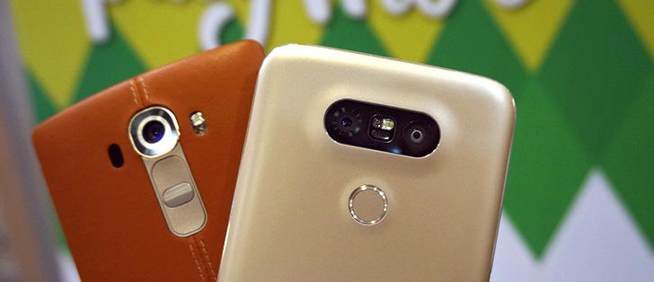 LG G5: LG at MWC 2016