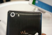 Wiko Fever Special Edition backs - Wiko Fever Special Edition review