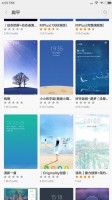 Many themes are available, including high-quality promo material from Xiaomi - Xiaomi Mi Max review