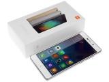 The retail box - Xiaomi Redmi 3 review