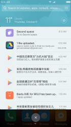 Notifications: Two panes - Xiaomi Redmi Note 4 review