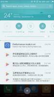 Notifications - Xiaomi Redmi Pro  review