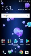 Recommendation bubble - HTC U11 review