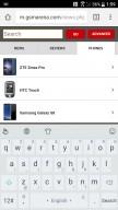 Standard - HTC U11 review
