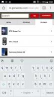 Split keyboard - HTC U11 review