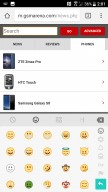 Emoji - HTC U11 review