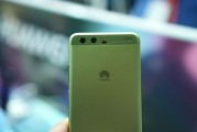 The Leica camera is an attention grabber - Huawei P10 review