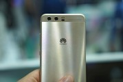 P10 in Dazzling Gold - Huawei P10 review