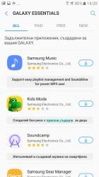 Galaxy Apps - Samsung Galaxy A3 (2017) review