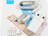 Package contents - vivo V5 Plus review